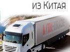 Фото в   Транспортная компания «ВТК-Трейд» оказывает в Тюмени 1