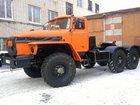 Изображение в Авто Грузовые автомобили Продаю А/м Урал 44202 седельный тягач без в Тюмени 0