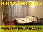 Скачать бесплатно foto  Гостиница Дзюдо центр Тюмень 33105657 в Тюмени