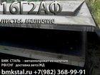 Уникальное foto Строительные материалы лист 16Г2АФ 33724145 в Тюмени