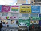 Скачать бесплатно foto Аренда нежилых помещений Сдам нежилые помещения 33915016 в Тюмени