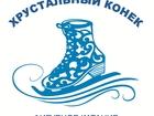 Фото в   Клуб любительского фигурного катания Хрустальный в Тюмени 800