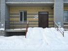Изображение в Недвижимость Аренда нежилых помещений Сдам 400 кв. м. на Самарцева, 30 цена об в Тюмени 0