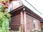 Увидеть фото Продажа квартир Отличная дача для отдыха и зимнего проживания 35009828 в Тюмени