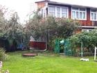 Просмотреть фотографию Сады Продается дом-дача в районе Верхнего Бора 35064001 в Тюмени