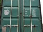Скачать бесплатно фотографию Контейнеровоз Продаю 40ф, контейнеры, в наличии в Тюмени 37902535 в Тюмени