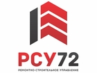 Скачать изображение Ремонтно-строительные организации Ремонт и монтаж инженерных систем 38695368 в Тюмени