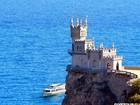 Увидеть foto  Юридическое сопровождение приобретения недвижимости в Крыму 38913132 в Алейске