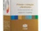 Уникальное фотографию Биологически активные добавки (БАДы) Кальций (био, детский, для диабетиков) 38954536 в Тюмени