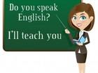 Уникальное изображение Иностранные языки Английский язык, Репетиторство и переводы, 39835990 в Тюмени