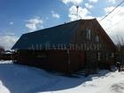 Скачать бесплатно изображение Дома Продаётся Дом, снт Березняки-2 62702840 в Тюмени