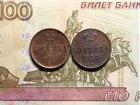Новое foto  Продам монету 1 копейка 1855 г, ЕМ, Николай I, 69091836 в Тюмени