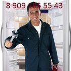 Ремонт холодильников на дому в Тюмени