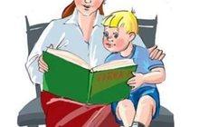 Добрая няня для вашего ребёнка