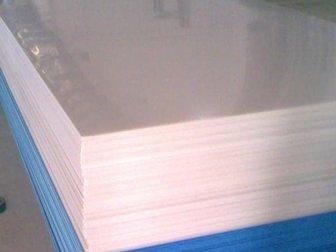 Скачать бесплатно фотографию Строительные материалы Полипропилен листовой 33858921 в Кургане