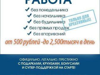 доска бесплатных объявлений объявлений украина