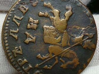 Смотреть изображение  Продам монету 1 копейка 1711 г, МД, Петр I, Кадашевский монетный двор, 69440057 в Тюмени
