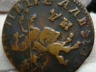 Скачать foto  Продам монету 1 копейка 1711 г, МД, Петр I, Кадашевский монетный двор, 69440057 в Тюмени