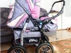 Фото в   Продам коляску RIKO (Зима-лето). Имеется в Тобольске 7000