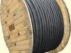 Изображение в   Куплю кабель силовой, контрольный, гибкий в Тобольске 1950000