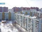 Фото в Недвижимость Аренда жилья Собственник. Без комиссии сдаю теплую, уютную в Тольятти 8000