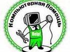 Фотография в   Профессиональный ремонт компьютеров и ноутбуков в Тольятти 0
