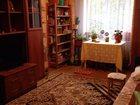 Продажа квартир в Тольятти