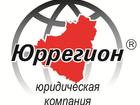 Фотография в   Юридические услуги по представлению интересов в Тольятти 500