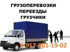 Смотреть изображение Транспорт, грузоперевозки Газель , грузчики Тольятти, Качество и честные цены 38563601 в Тольятти