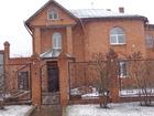 Скачать бесплатно foto Продажа домов Продажа дома 39048258 в Тольятти