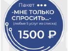 Новое foto  Анализ трафика сайта в 70 показателях и разрезах 70699580 в Тольятти