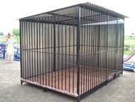 Продам вольеры для животных в Тольятти Предлагаем вашему вниманию вольеры для жи