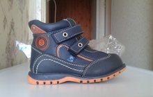 новые ботинки р-р22