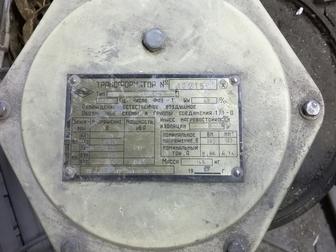 Смотреть фото  Трансформатор ОСВМ 1фазный 220/133 0, 63 КВТ 67645587 в Тольятти