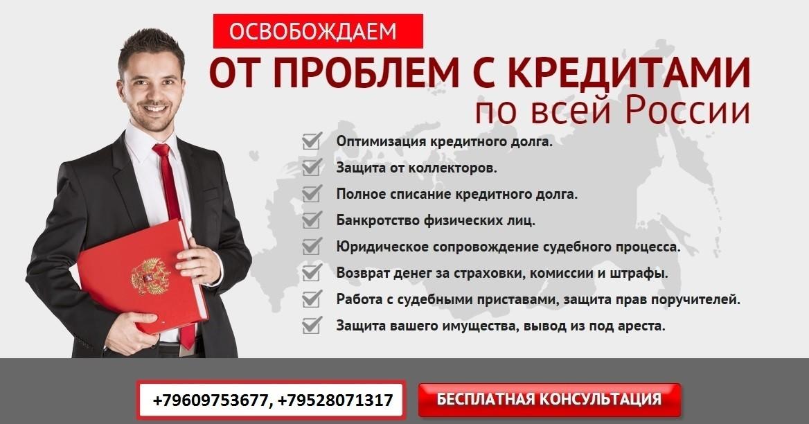 законное решение кредитных проблем УАЗ буханка