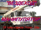 Увидеть изображение Автокран УСЛУГИ АВТОКРАНА 32791430 в Томске