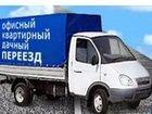 Фотография в Услуги компаний и частных лиц Грузчики Поможем организовать квартирный или офисный в Томске 0