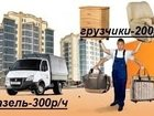Смотреть фотографию  Перевозки,переезды, Недорого, 33331703 в Томске