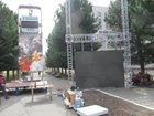 Фотография в Услуги компаний и частных лиц Рекламные и PR-услуги Аренда Светодиодного всепогодного экрана в Томске 70000