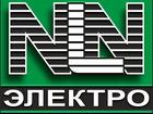 Смотреть фотографию  Электромонтаж в Томске Северске 36613576 в Томске
