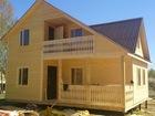Смотреть фото Строительство домов Строительство каркасных домов 37461623 в Томске