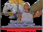 Фото в   Квартирные, офисные, дачные переезды, - вывоз в Томске 0