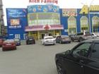 Увидеть фото  сдаем в аренду 38410243 в Томске