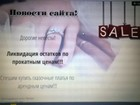 Фото в   Свадебные платья по закупочным и прокатным в Томске 1000