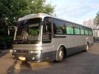 Увидеть foto  Заказ автобуса 43 места в Томске 39040531 в Томске
