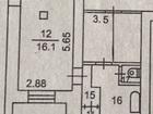 Уникальное фотографию Коммерческая недвижимость Сдам в аренду офисное помещение Фрунзе проспект 133/1 44843979 в Томске