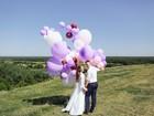 Просмотреть фотографию  Площадка для выездной регистрации брака на природе в парке 52215568 в Томске