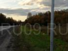 Скачать бесплатно фото Земельные участки Продам земельный участок пос, Березкино 60363526 в Томске
