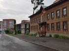 Скачать бесплатно изображение  Сдам в аренду нежилое помещение в Советском районе 70550979 в Томске