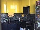 Кухни Кухни